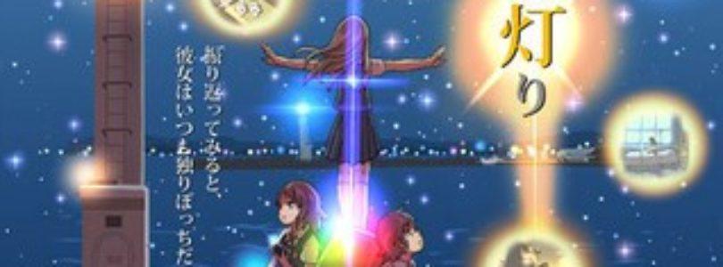 Clione no Akari – Nuovo Video Promo per l'anime