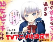 Annunciato anime e cast per My Girlfriend is Shobitch