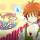 Miira no Kaikata – Avrà un adattamento Anime