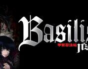 Basilisk – Previsto un sequel per l'anime e il manga?