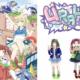 Rivelati tutti i dettagli dell'anime Urahara