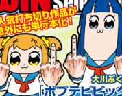 "Anime ""Pop Team Epic"" – Rivelata la visual"