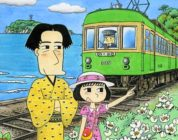 Film Live action Destiny – Kamakura Monogatari – Nuovo trailer