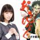 Film live-action Asahinagu – il trailer svela la storia