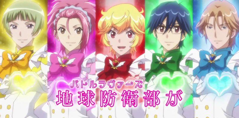 Cute High Earth Defense Club – Trailer per l'OVA