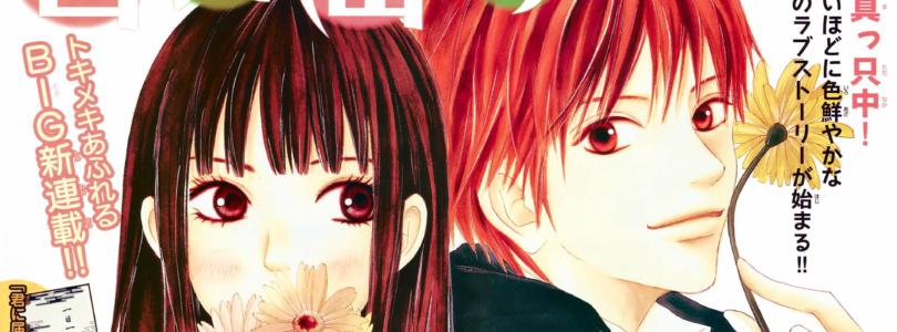 Il manga Kimi ni Todoke va in pausa ed entra nell'arco finale