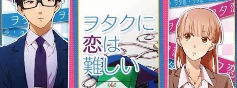 Annunciato l'anime per la coppia Nerd e Otaku