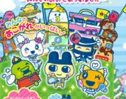 Nuovo Tamagotchi! annunciato per la 3DS