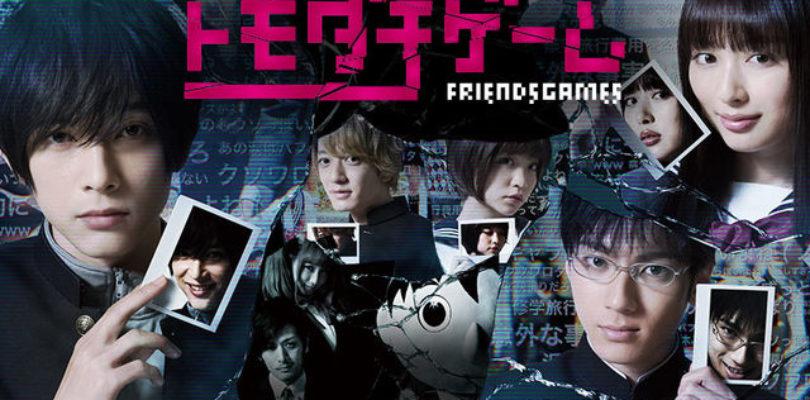 Film Tomodachi Game 2 – Secondo trailer