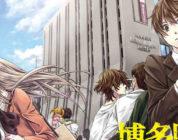 Hakata Tonkotsu Ramen – Nuovo adattamento manga