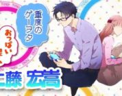 Nuovo annuncio per il manga Otaku ni Koi wa Muzukashii