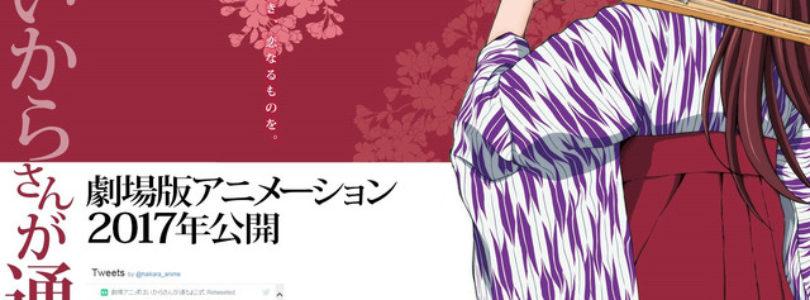 Film Haikara-san ga Tooru – Primo video anteprima