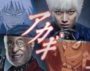 Secondo live action ispirato al manga Akagi
