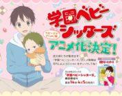Rivelato il cast per l'anime Gakuen Babysitters