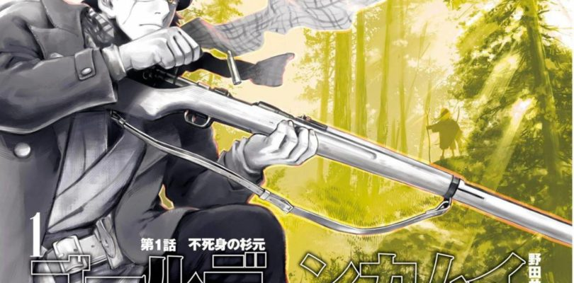 Il manga Golden Kamui di Satoru Noda diventa un anime