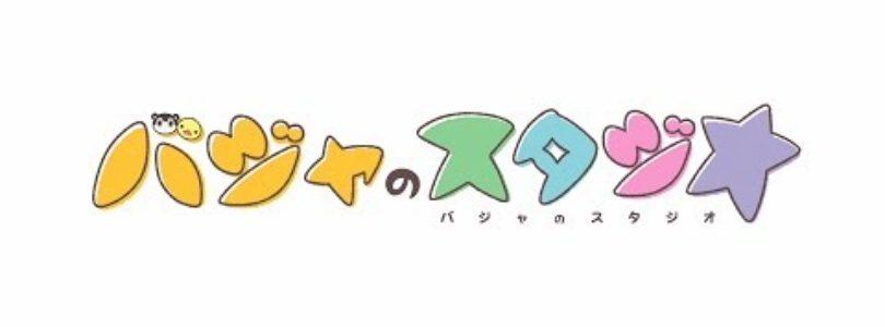Video promo dell'anime dedicato alla mascotte Baja