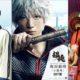 Live Action Gintama – Video dietro le quinte del film