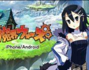 Rivelato il gioco Makai Wars per iOS e Android