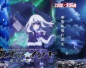 Fate/kaleid liner Prisma Illya – Terzo trailer dell'anime