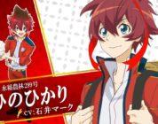 Love Kome – Seconda serie anime ad Ottobre