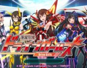 Drive Girls PS Vita – Data di rilascio rimandata in Occidente