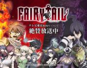 Stagione finale per Fairy Tail prevista per il 2018