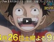 Trasmesso un lungo promo per lo Speciale One Piece