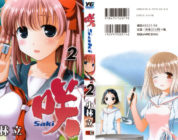 Il manga Saki di Ritz Kobayashi torna in pausa
