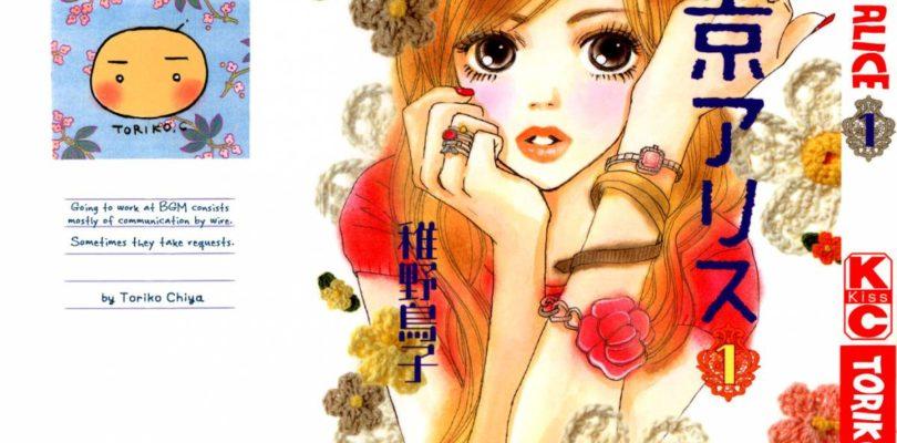 Tokyo Alice ritorna con un manga e un drama Amazon