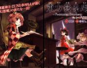 Touhou Suzunaan – Il manga volge al termine