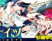 """Manga """"1001 Knights"""" di Yukiru Sugisaki giunge al termine"""
