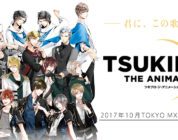 Anime Tsukipro – Rivelate visual e data d'uscita