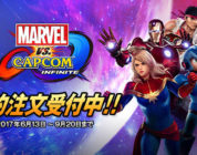 Marvel vs. Capcom Infinite – Video rivela nuovi personaggi