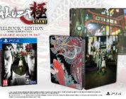 Yakuza Kiwami 2 – Annunciata data di rilascio del gioco