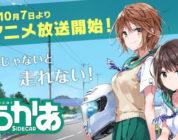 Nuovi annunci per l'anime Two Cars sul Comic Alive