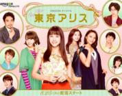 Due nuovi trailer per il live action di Tokyo Alice