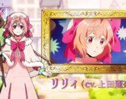 Anime previsto per il manga Neto-Ju Susume – Trailer e data d'uscita