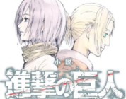 Il nuovo OVA Shingeki no kyojin: Lost Girls sarà diviso
