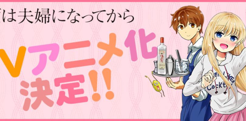 Osake wa Fūfu ni Natte kara – Cast dell'anime sui cocktail