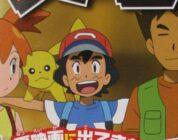 Brock e Misty ritornano nell'anime Pokemon dopo 15 anni