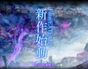 Creato un nuovo sito web per un nuovo progetto Fate/Extella