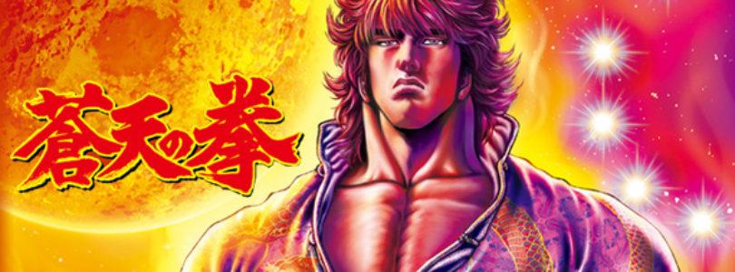 Ken il guerriero tornerà con un nuovo manga ad Ottobre