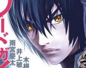 Annunciato l'anime Sword Gai su Netflix