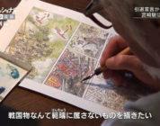 Kemushi no Boro di Miyazaki non uscirà prima di Ottobre