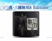 Dynasty Warriors 9 – Data di rilascio con nuova PS4