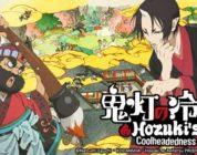 [ANIME] Houzuki no Reitetsu – Annunciata la seconda serie