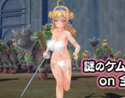 Bullet Girls Phantasia rivelato in nuovi screenshot
