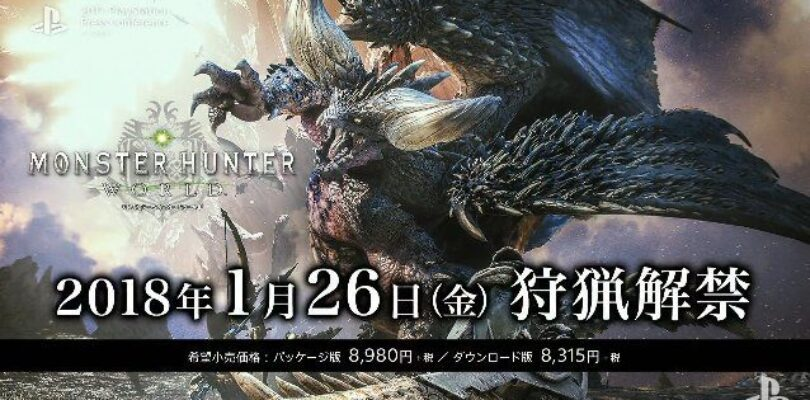 Monster Hunter: World confermato per gennaio 2018