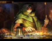 Dragon's Crown Pro per PS4 verrà eseguito in 4K nativo su PS4 Pro -Primi screenshot in 4K