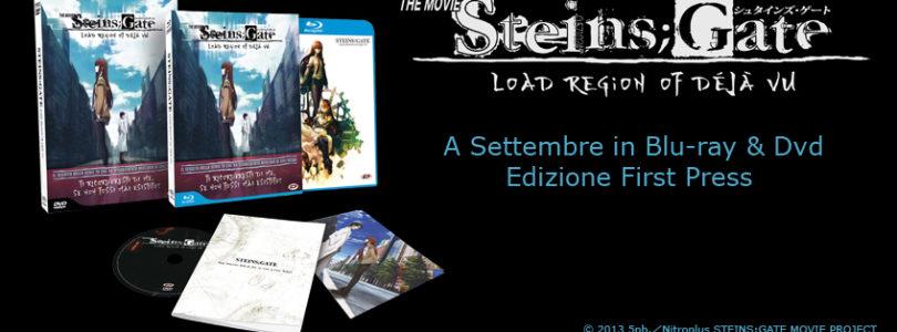 [ANIME] Steins Gate The Movie – Finalmente il DVD e Blu-ray